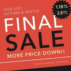 【公式】TOKYO DESIGN CHANNEL|旧コックス公式オンラインストア Sale Banner, Retail, Calm, Inspire, Sleeve, Retail Merchandising