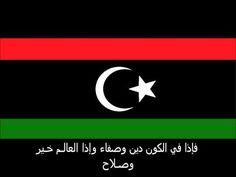 Libyan Anthem - YouTube