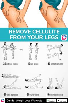What Definitely Operates to get Rid of Cellulite . - What Definitely Operates to get Rid of Cellulite - Fitness Workouts, Gym Workout Tips, Fitness Workout For Women, At Home Workout Plan, Easy Workouts, At Home Workouts, Workout Routines, Basic Workout, Lower Ab Workouts