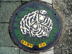 Today's Japan Photo: Izumiotsu City Manhole Cover