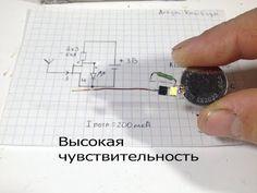 Высокочувствительный детектор скрытой проводки на одном транзисторе. - YouTube