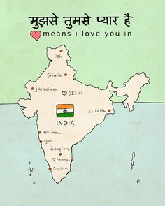 I Love You in India // Map Chart Typographic Print by LisaBarbero