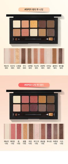 Memebox I'm eye shadow palette #SP02 Night to Day - OPbeauty 美容化妝專門店