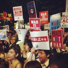 #WewillStopIT  #SEALDs