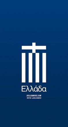 Greek Flag Live Wallpapers - Android Apps on Google Play