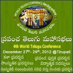 4th worldtelugu conference december 27th 29th@tirupathi