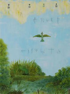 John Lurie painting