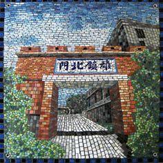 Mosaic Art Work at National Sun Yat-sen University, Taiwan(高雄中山大學) by HMG Mosaic Art Studio (紅毛港馬賽克工作室)