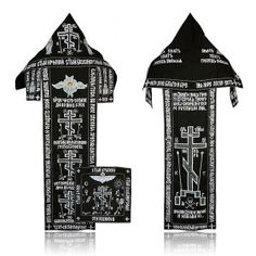 """""""Russian Eastern Orthodox Church, Great Schema monks, the highest degree an orthodox monk can attain, displaying their iconic and highly symbolic black robes, also named after the. Magick Book, Church Interior, Byzantine Icons, Russian Orthodox, Cool Tanks, Ancient Aliens, Priest, Occult, Dark Art"""
