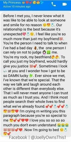 Image result for boyfriend texts late at night Bae Quotes, Crush Quotes, Funny Quotes, Heart Quotes, Cute Love Quotes, Love Quotes For Him, Husband Quotes, Qoutes For Him, Cute Quotes For Teens