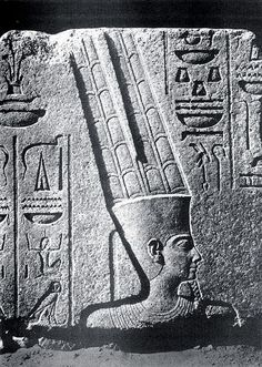 Amun-Ra, chief god of the Theban Triad. Relief from the Karnak temple complex ca. 1450 BC