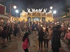 nice 油笐火繞行秀巒山 北埔傳統再現   新竹縣北埔鄉的「油笐火」遊行,今晚6點&... http://taiwanese.moe/archives/597267 Check more at http://taiwanese.moe/archives/597267