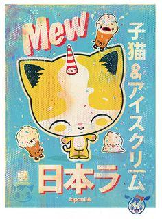 kitten ice cream - Google Search