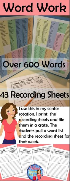 Word Work, Word Wall, Working with Words, Word Bank, whatever you call it, you will love it! This low prep file has a whole year of activities. Over 600 words and 43 different recording sheets. Use this as a weekly center/station or project the Word Bank on the board and use as morning work.