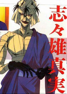 Tags: Anime, Rurouni Kenshin, Makoto Shishio