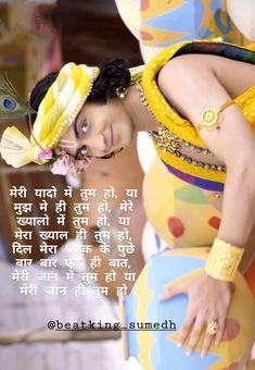 Ideas For Flowers Love Quotes God Radha Radha, Radha Krishna Love Quotes, Cute Krishna, Radha Krishna Pictures, Radha Krishna Photo, Krishna Photos, Lord Krishna, First Love Quotes, Love Me Quotes