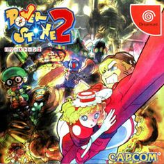 Power Stone 2 - Having a party? Bring a Dreamcast and this game: you'll be all set!
