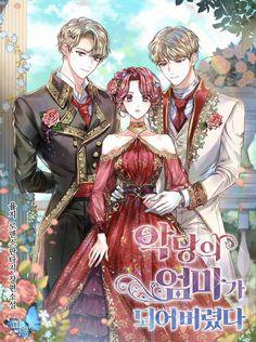 Manga Couple, Anime Love Couple, Anime Couples Manga, Cute Anime Couples, Manga Anime, Manga Girl, Anime Girls, Anime Art, Bd Art