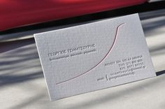Greek fonts build with warm gray soi based paints and Pantone Red 032 subtle line which suggest growth.
