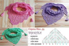 Colorful Crochet scarf | Crochetz.com