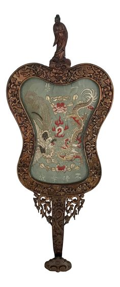 Antique Chinese 'Ruyi' Inset With Embroidered Panel on Chairish.com