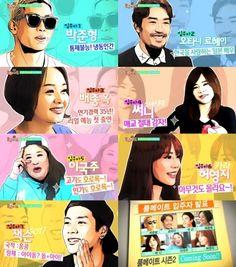 '룸메이트' 시즌2 멤버들이 공개됐다. 14일 방송된 SBS '일요일이 좋다-룸메이트'(이하 '룸메이트')에서는 시즌2에 새롭게 합류하게 된 멤버들의 면모를 공개했다. '룸메이트' 시즌2에는 배우 배종옥, 오타니 료헤이, 개그우먼 이…