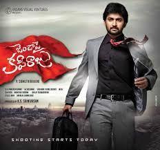 Janda Pai Kapiraju 2015 Full Movie Telugu DVDRip Free, Janda Pai Kapiraju 2015 Full Movie Watch Online, Starring by: Baby Andrea, Baby Angela, Siva Balaji.