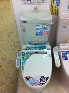 Japanese manufacturer Toto released a water saving tankless