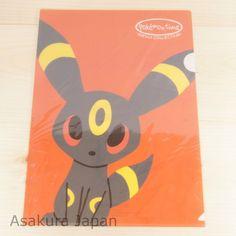 Pokemon Center Original pokémon time A4 Size Clear File Folder Umbreon | eBay