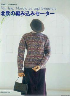 【转载】北欧风格编织