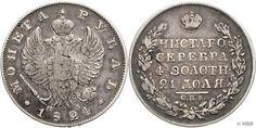 Alexander I., 1801-1825, Rouble, 1824, St. Petersburg, Sev. 2854, Dav. 281, reverse small scratch, almost very fine.    Dealer  HBA    Auction  Minimum Bid:  50.00EUR