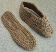 Free Crochet Slippers Pattern | Free Craft Project