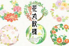 ↑クリックでダウンロードページへ Japanese Patterns, Japanese Design, Japanese Art, Chinese Drawings, Pattern Art, Traditional, Flowers, Handmade, Bujo