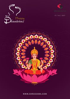 Festival Celebration, Art Logo, Software Development, Ganesha, Deities, Diwali, Krishna, Movie Posters, Film Poster