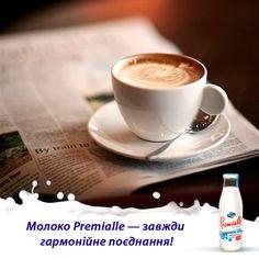 Звикли прокидатися з чашкою ароматної кави? А з молоком кава ще смачніша! #premialle #milk