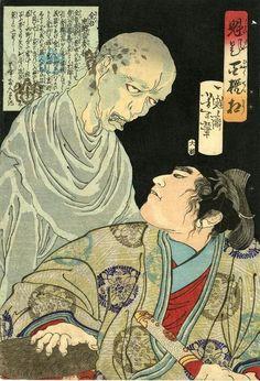 Tsukioka Yoshitoshi, Kingo Chunagon Hideaki looking up at a ghost, c.1868