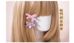 >> Click to Buy << Princess sweet lolita Hairpin  Manual butterfly hairpin bow hand  star word clip hair soft sister Macarons color      GSH062 #Affiliate
