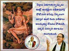 Hindu Vedas, Hindu Deities, Hinduism, Vedic Mantras, Hindu Mantras, Kundalini Meditation, Bhakti Song, Hindu Rituals, Sanskrit Mantra