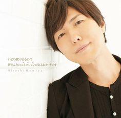 Hiroshi Kamiya, Voice Actor, Akatsuki, The Voice, Actors, Actor