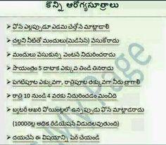 56 Best Quotes Images Telugu Optimism People Quotes