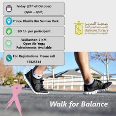 BSTD's Youth Forum is glad to invite you to join it's upcoming walkathon on 21st of October under the title of (Walk for Balance) in support for Breast Cancer Awareness at Prince Khalifa Bin Salman Park in Al Hidd.  For more info please contact 17825518.  Looking forward to see you with us.  #walk_for_balance #bstdbh #bstdyouthforum