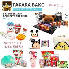 KAWAII SET REVEAL! One of our lucky members will be receiving this adorable prize set this with their next shipment of December snacks. Some of our favorite items include the gudetama bag, hellokitty body wash, and all the awesome #StarWars items!  How do you win? If you're a subscriber, you're automatically entered to win every month (^-^).