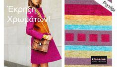 Ριχτάρι www.klonaras.gr Sofa Covers, House Styles, Home, Ad Home, Couch Covers, Homes, Haus, Houses