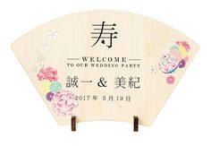木製 扇ウェルカムボード【結婚式グッズ通販シェリーマリエ】 Welcome To Our Wedding, Japanese, Party, Fiesta Party, Japanese Language, Receptions, Parties, Ballerina Baby Showers