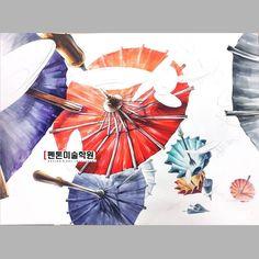 """우산, 접시 기초디자인 채색과정2 """"실기의 펜톤"""" [펜톤미술학원]"""