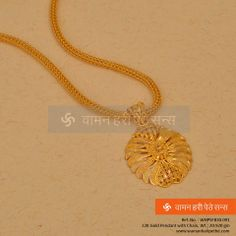 Keep it simple, make it noticeable. Gold Necklace Simple, Gold Jewelry Simple, Stylish Jewelry, Gold Pendent, Gold Chain With Pendant, Gold Bangles Design, Gold Jewellery Design, Gold Mangalsutra Designs, India Jewelry
