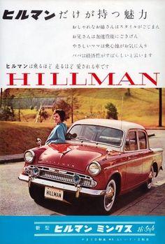 '62 ヒルマンミンクス