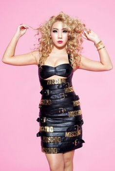 CL MOSCHINO Leather Dress