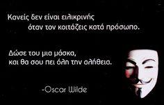 Google+ Greek Quotes, Oscar Wilde, Wise Words, Philosophy, Literature, Sayings, Angel, Google, Literatura