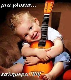 Baby boy with guitar Precious Children, Beautiful Children, Beautiful Babies, Beautiful Things, Cute Kids, Cute Babies, Baby Kids, Boy Babies, Little People